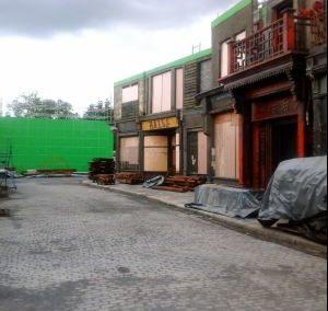 Ardmore Studios, Bray, Co. Wicklow